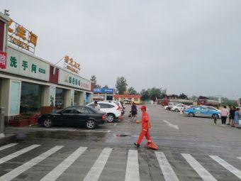 菏泽服务区-加油站