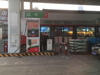 中国石化加油站(豆芽巷店)