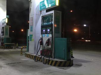 悦孚石化第七加油站