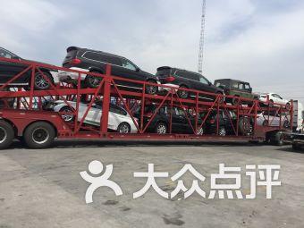 圆驰轿车托运公司(南京西路店)