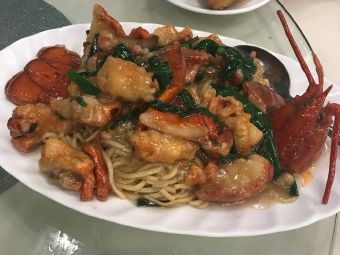 Four Seasons seafood restaurant