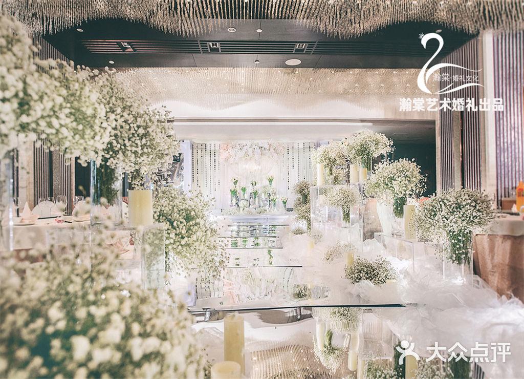 婚庆公司 瀚棠艺术创意婚礼  布置 迎宾区:签到处 迎宾背景 仪式区