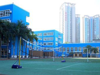 深圳市皇御苑学校