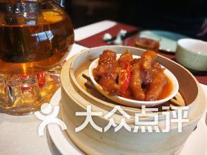 翠园中餐厅