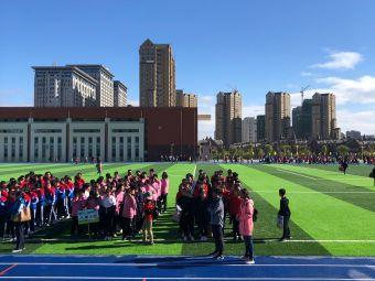 二中国际学校