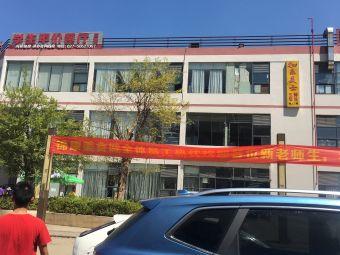 武汉铁路职业技术学院停车场
