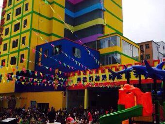 奥普中英文幼儿园