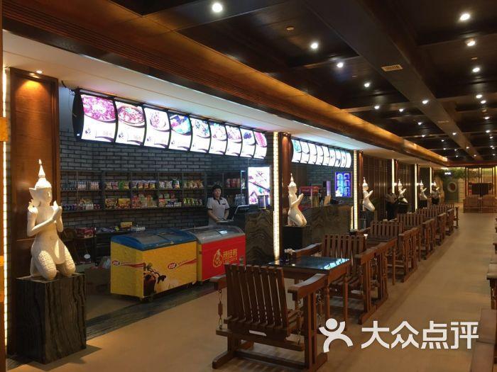 普吉岛温泉汗蒸馆-餐厅图片-吉林休闲娱乐-大众点评网