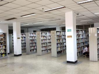 保定市图书馆