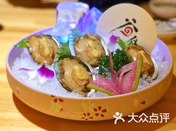 谷岛本店鲍鱼柚子味增图片 - 第6张