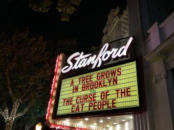 斯坦福劇院