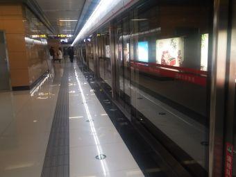 理工大学地铁站
