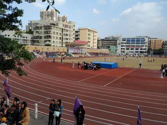 福清人民体育场