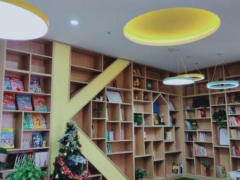 芜湖市图书馆(银湖中路店)