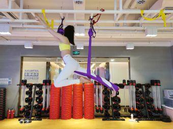 Justin&Julie Fitness(汉中路店)