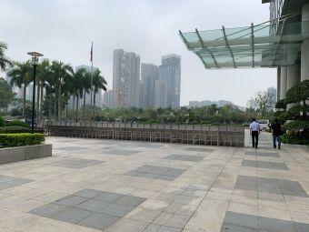 深圳行政学院