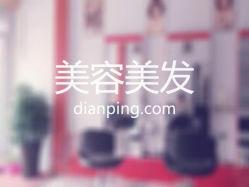 南京发廊的图片
