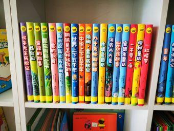 非凡心社区书屋