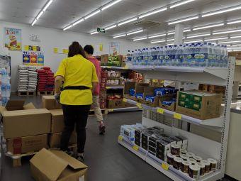 比宜德超市(通河路店)