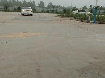 黄河机动车驾驶员培训学校有限公司(淮阴分校)
