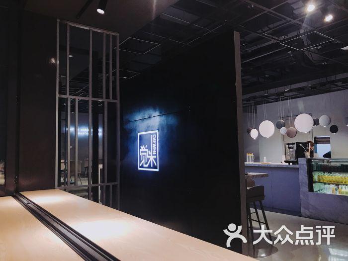 觉米chewmii(无限极荟推广图片店)民族-第5张广场购物平面设计图片