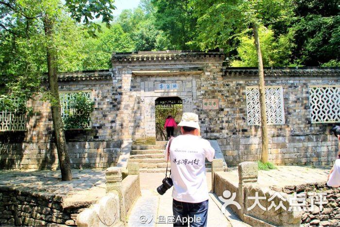 琅琊山风景区图片 - 第6张