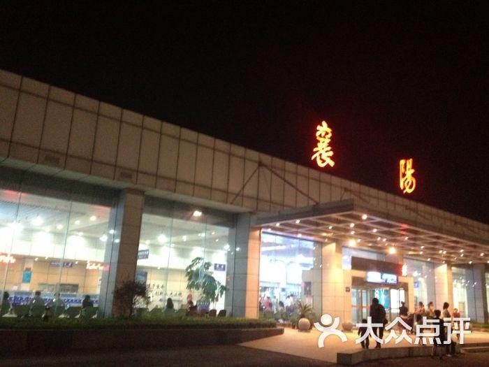 襄州区 交通 飞机场 襄阳刘集机场 所有点评