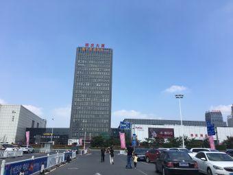 长海大厦停车场