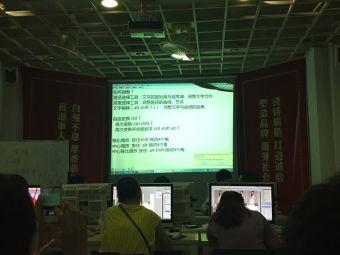 中训电脑学校(华星分部)