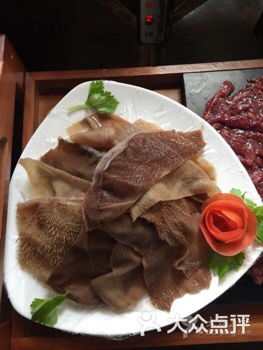 巴奴鲜牛肉火锅图片 - 第11张