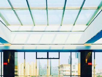 海南迎宾馆·康体部