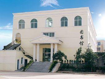 江西财经职业学院