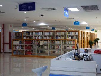 思明区图书馆(前埔分馆)