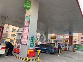 中国石油小南加油站