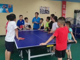 赫晓峰乒乓球学校