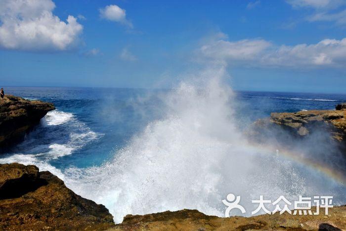 蓝梦岛恶魔的眼泪图片 - 第5张