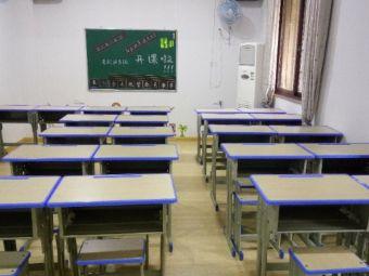 晨星文化培训学校·小新星国际教育