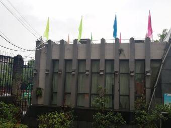 重庆市开州区临江中学