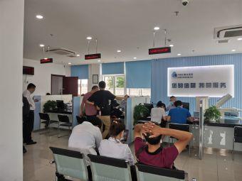 上海市住房置業擔保有限公司(嘉定營業部)