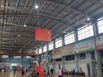 新阳光篮球馆