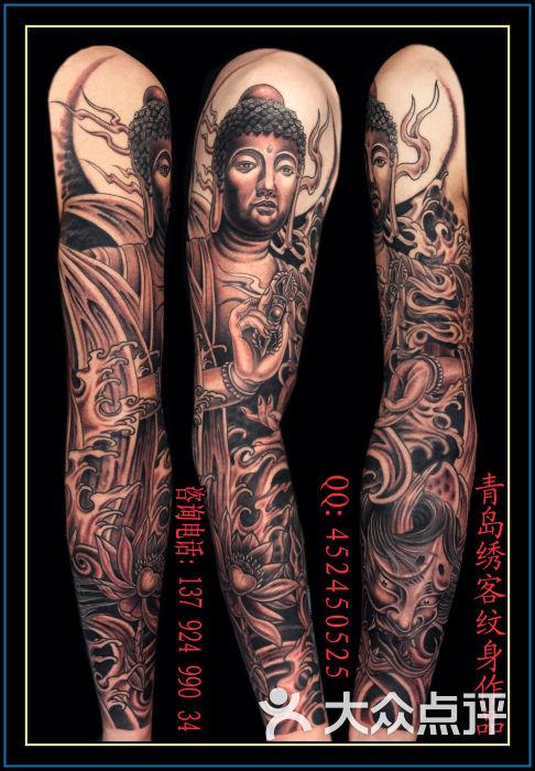 花臂纹身 半胛纹身 花臂纹身 佛 观音 般若 荷花 3d纹身 纹身图案大全