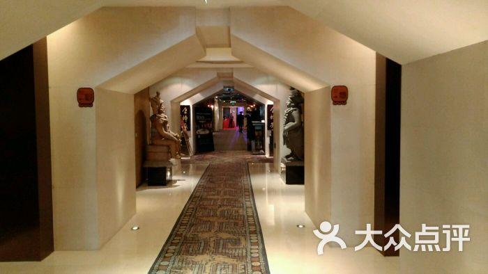 玛雅岛酒店图片 - 第286张
