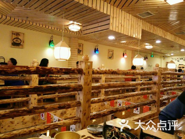 韩之味小木屋米酒店的全部点评-长春-大众点评网