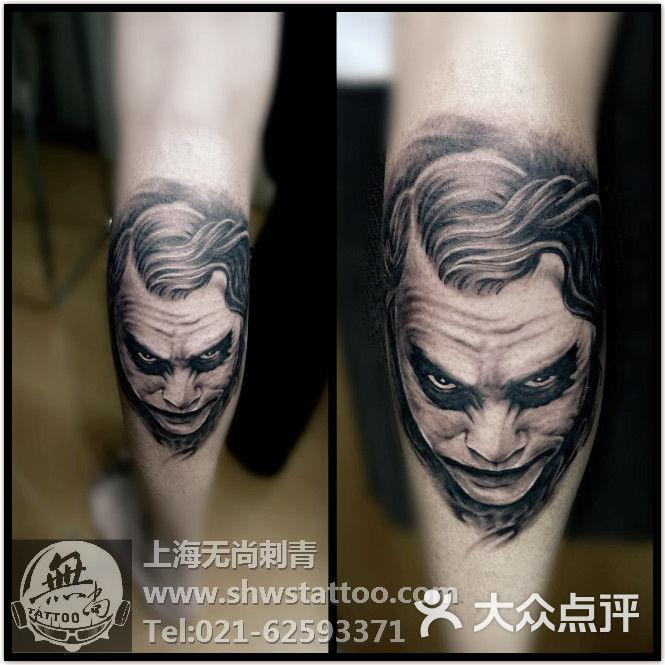 无尚刺青纹身工作室骷髅公羊纹身图案~无尚刺青图片