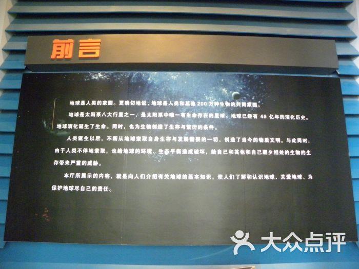 展厅前言图片