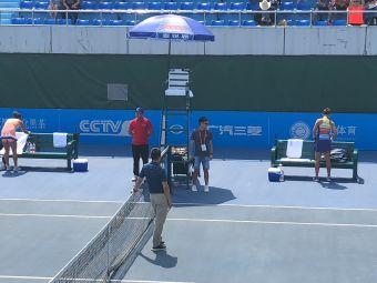 湖南省网球中心