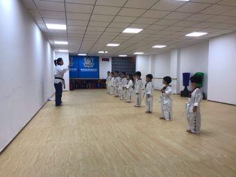 恒尚跆拳道教育