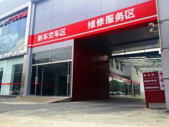 苏州苏新广汽丰田4S店(吴江店)