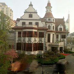 铃兰1915公馆的图片