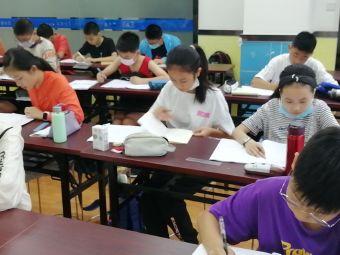 成实外教育培训学校(温江校区)